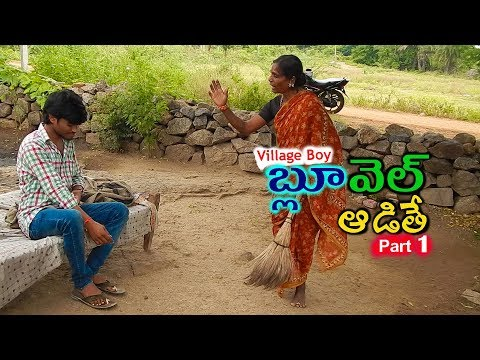 Arjun Reddy Play Blue Whale Game | Village Comedy Show 2in1 | He Win Without Die