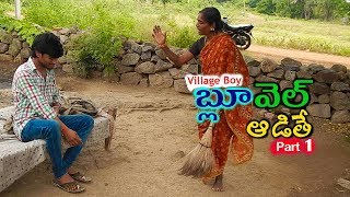 Arjun Reddy Play Blue Whale Game | Village Comedy Show 2in1 | Creative Thinks