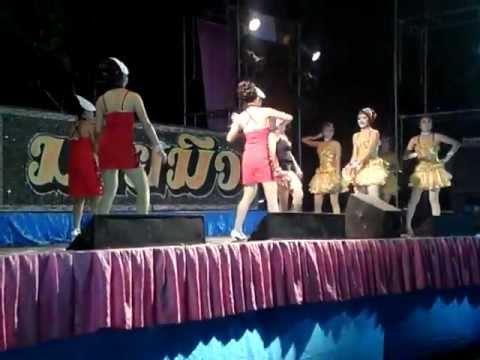 MOLAM SING Thai music Mor lam sing หมอลำซิ่ง กุ้ง สุภาพร