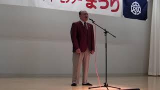 光霊流中津詩道会 小楠コミュニティーセンター祭り 詩吟ねっと: http:/...