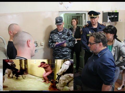 УФСИН России по Владимирской области - это надо остановить!!!