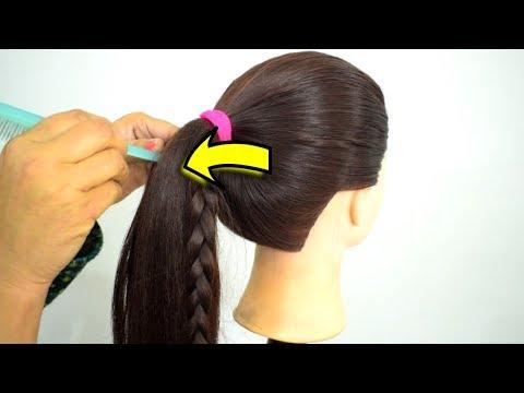 RAksha Bandhan How to Make Fishtail Braid Hairstyles || Easy Braided Hairstyles || Party Hairstyle thumbnail