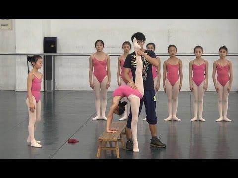 Asian nude ballet