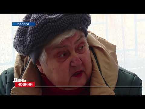 День. Новини TV5. Випуск 15-00 за 29.01.2020