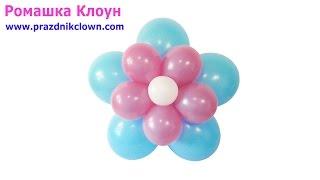 ДВУСТОРОННИЙ БОЛЬШОЙ ЦВЕТОК ИЗ ШАРОВ своими руками How to Make an Easy Balloon Flower TUTORIAL
