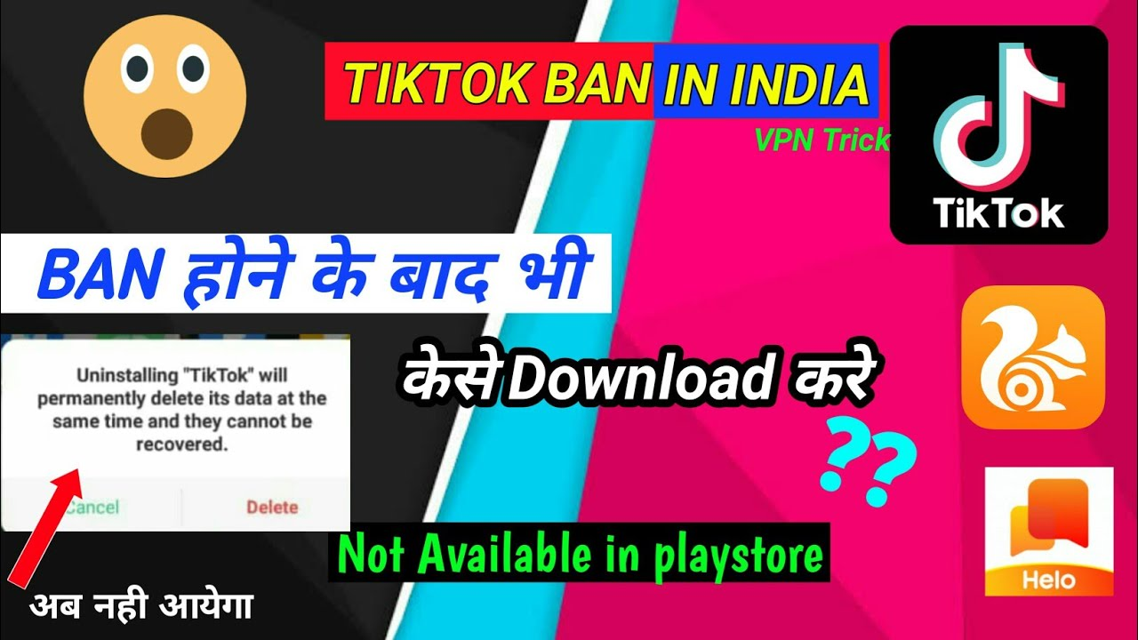 How to download tiktok without playstor | Tiktok ko fir se kaise download kare | Ban in india