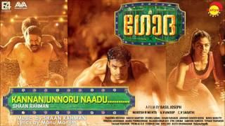 Kannanjunnoru Naadu | Film Godha | Shaan Rahman | Basil Joseph