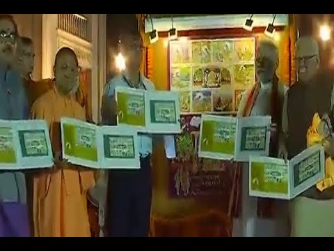 PM Narendra Modi launched a postage stamp based on 'Ramayana' in Varanasi