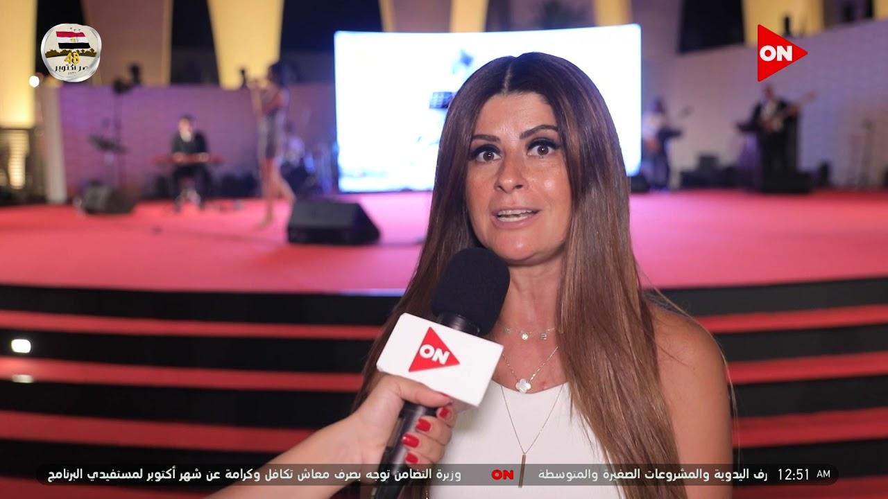 فعاليات اليوم الأول من مهرجان الجونة السينمائي بدورته الخامسة  #مهرجان_الجونة  - نشر قبل 12 ساعة