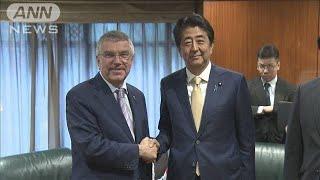 IOC会長に1年程度の延期を提案 安倍総理が電話会談(20/03/24)