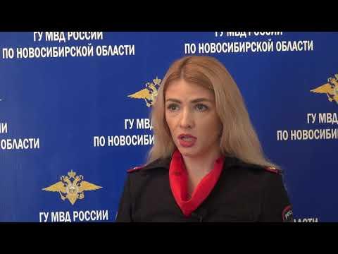 Алло, бабушка! Телефонного мошенника задержали в Новосибирске
