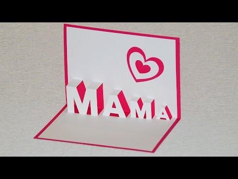 Muttertagsgeschenke Basteln Pop Up Cards Zum Muttertag
