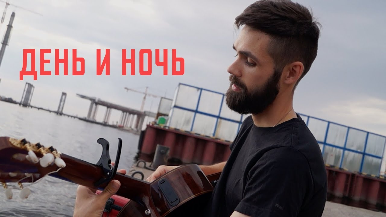 текст песни 92 дня мот
