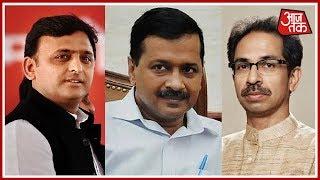 Akhilesh Yadav, Udhav Thackrey, Stalin और Hemant Soren ने भी Kejriwal को दिया समर्थन | क्रांतिकारी