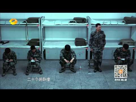 《真正男子汉》精彩看点: 张丰毅调皮秀智商 Takes A Real Man Highlight: Zhang Fengyi Shows His Intelligence【湖南卫视官方版】