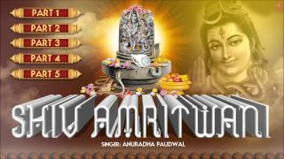 Sampoorna Shiv Amritwani Full By Anuradha Paudwal Full Audio Song Juke Box I Shri Shiv Amritwani