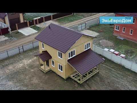 Обзор построенного дома из сип-панелей 148 кв. м. в Московской области | ЭкоЕвроДом