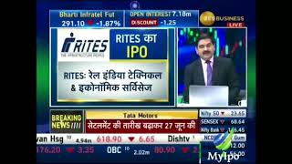 RITES IPO Review By Anil Singhvi Zee Business