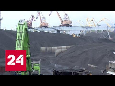 Мальчик из Находки попросил Путина решить проблему с угольной пылью в городе