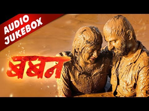 Baban marathi full movie download pagalworld.com
