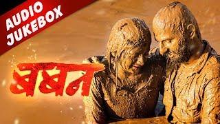 Movie Baban Audio Songs Jukebox   New Marathi Songs 2018   Bhausaheb Shinde, Gayatri Jadhav