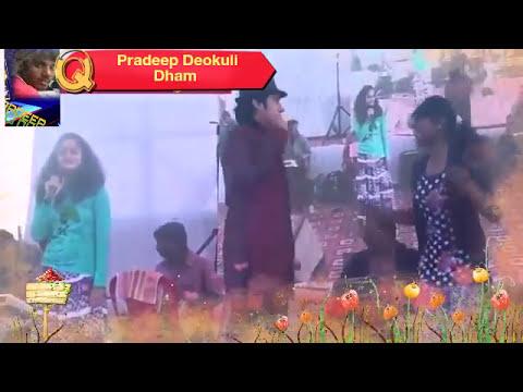 New  Holi Maithili Song  chhaila bihari