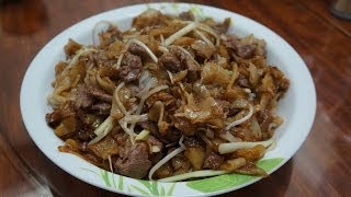 "Stir-fried ""Flat Rice Noodle"" (Ho Fun) with Beef"