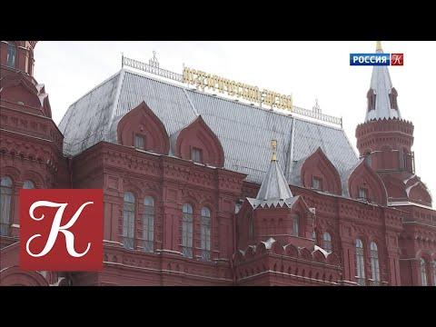 Культура на карантине. Новости культуры с В. Флярковским 22.03.20