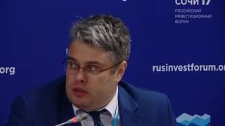 видео Государственные инвестиции и поддержка приоритетных направлений