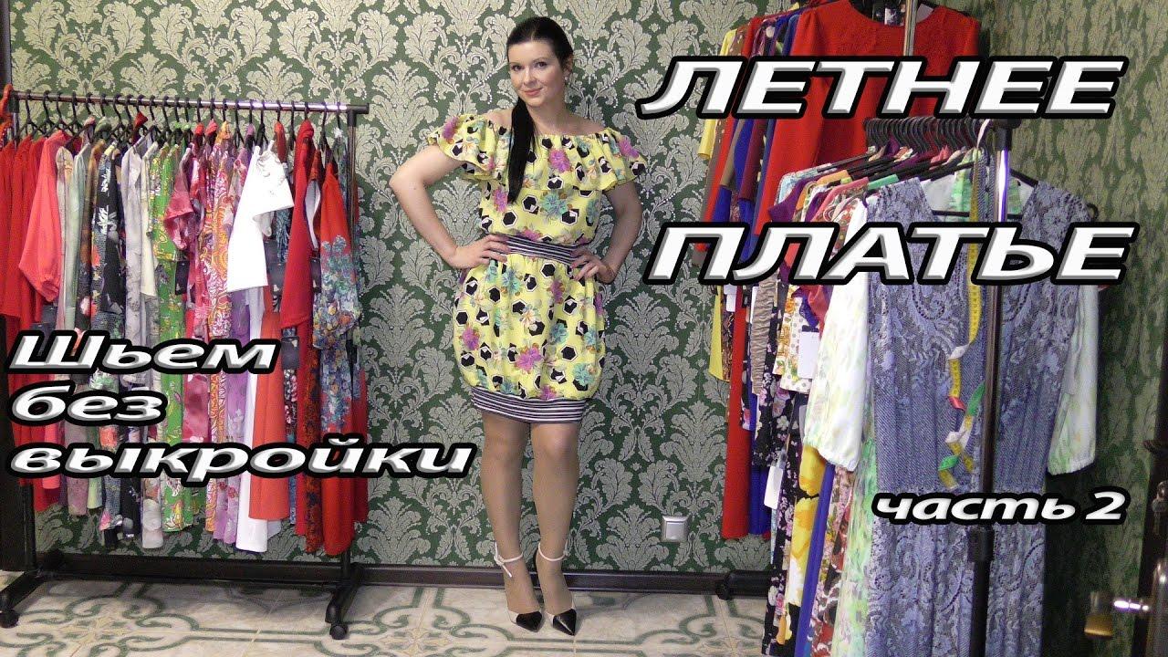 Топ-20 - Длинные вечерние платья для полных женщин - YouTube
