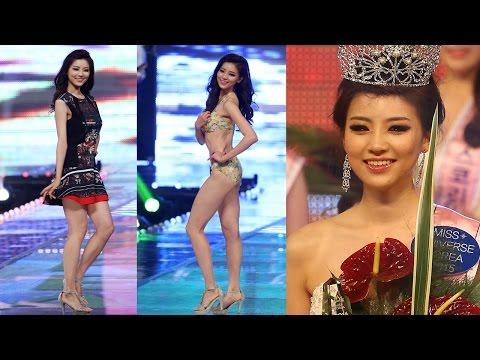 '미스코리아' 진 김서연 최고의 매력 포인트는?(2014 Miss Korea Beauty Contest)
