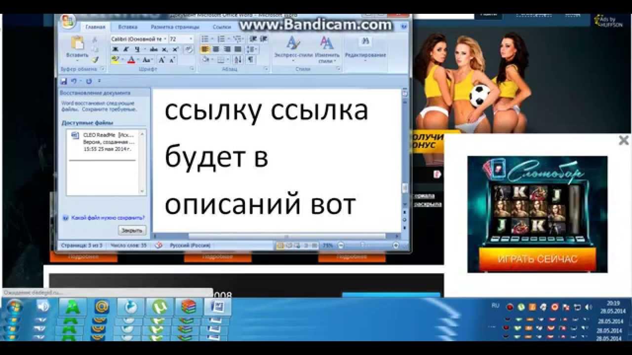 Скачать программу для аватарок на ютубе