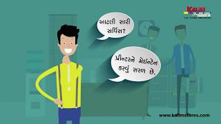 Kalim Animation Gujarati version by zappl
