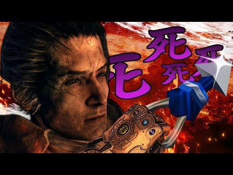 so I played Sekiro for 3 hours...