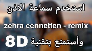 الأغنية التركية زهرة من الجنة ريمكس  بتقنية 8D مترجمة