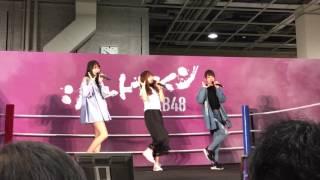 2017.5.14 AKB48 シュートサイン インテックス大阪 気まぐれオンステー...