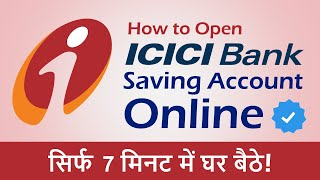 ICICI Bank Saving Account Apply Online Opening Process in Hindi 2020