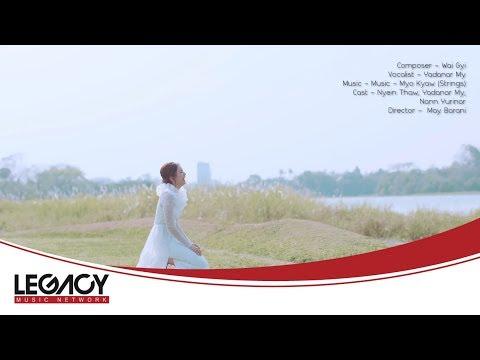 ရတနာမိုင္ - မေမ့ပါနဲ႔ (Yadanar My - Ma Mae Par Nae)