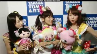 東京おもちゃショー2016にて、ステージ終了後のコメント.
