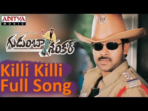 Killi Killi Full Song Ll Gudumba Shankar Ll Pawan Kalyan, Meera Jasmine