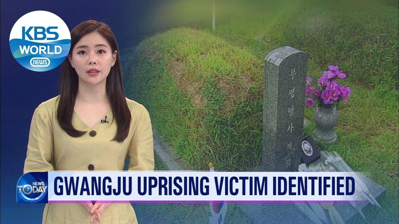 Gwangju uprising victim identified (News Today) l KBS WORLD TV 210616