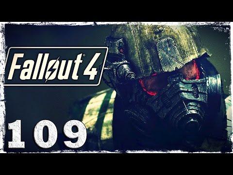 Смотреть прохождение игры Fallout 4. #109: Серебрянный плащ. (4/4)