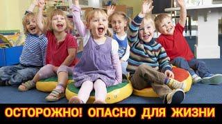 Удивительный детский садик в Запорожье