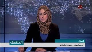مسلحون حوثيون يطلقون الرصاص داخل السجن المركزي بصنعاء وأنباء عن إصابات| حسين الصوفي - يمن شباب