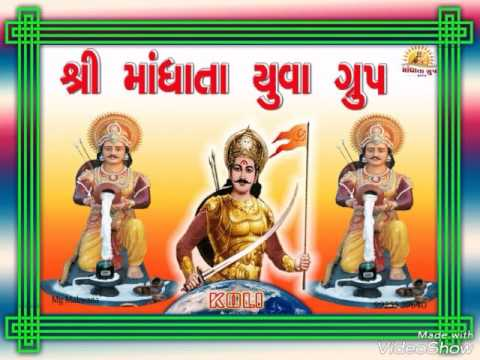 DJ Mandhata Koli Samaj New Songs 2017 (koli moj ma khele)