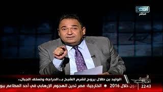 محمد على خير: السماء تهدى مصر لقطات لتنشيط السياحة !