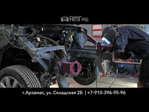 АвтоГрад. Кузовной ремонт. Покраска в Арзамасе