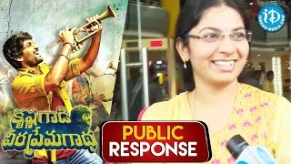 rishna Gadi Veera Prema Gaadha Public Response - Nani || Mehrene || Hanu Raghavapudi