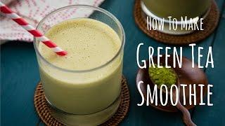 How To Make Green Tea Smoothie (recipe) 抹茶スムージーの作り方(レシピ)