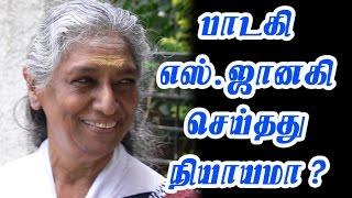 Veteran Singer S Janaki Announces Her Retirement !   1957 In Vidhiyin Vilayattu   4 National Awards